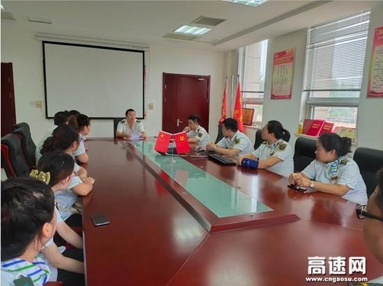 河北沧廊(京沪)高速木门收费店站对新调入人员开展培训工作
