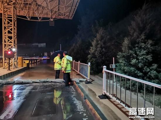 甘肃高速庆城所多措并举持续加强防汛工作