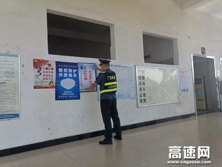 广西玉林高速公路藤县大队积极开展安全生产宣传活动