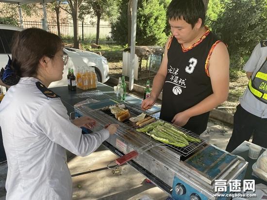 甘肃高速泾川所长庆桥站组织工会活动丰富职工生活