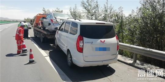 甘肃高速武威清障救援大队快速处置一起追尾事故
