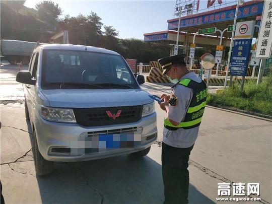 甘肃高速庆城所多举措全力推进ETC推广发行工作