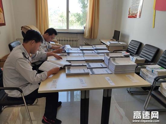 """甘肃高速庆城所多举并措为""""迎国检""""工作保驾护航"""