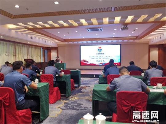 广西高速公路发展中心玉林分中心举办2020年党建党务专题培训班