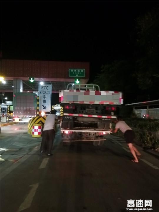 河北沧廊(京沪)高速姚官屯收费站热心帮助司机推车真情服务暖人心