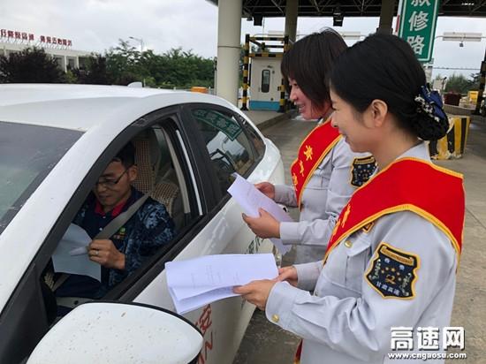 甘肃庆城所驿马收费站开展残疾预防日宣传教育活动