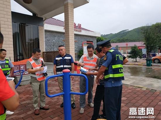 广西高速公路发展中心检查组到柳武路开展安全生产督查检查工作