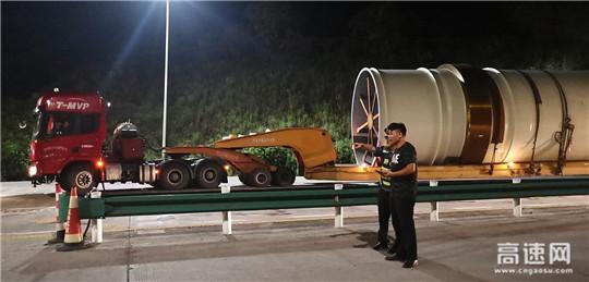 广西高速玉林分中心博白大队助力企业复工复产为大件运输企业保驾护航