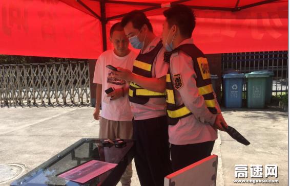 甘肃宝天高速桃花坪收费站积极开展ETC推广宣传工作