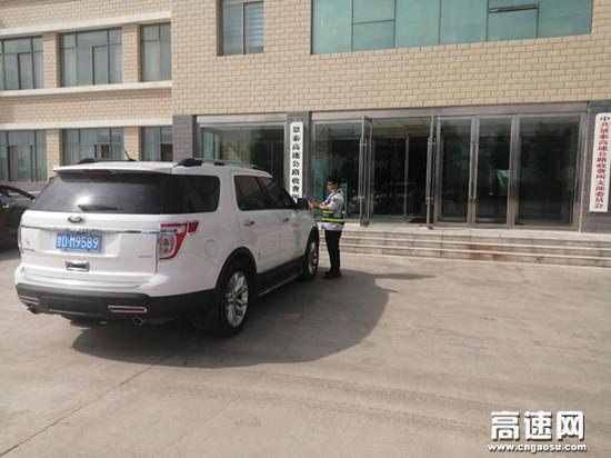 """甘肃高速景泰站在""""比、学、赶、超""""氛围下积极办理ETC车辆"""