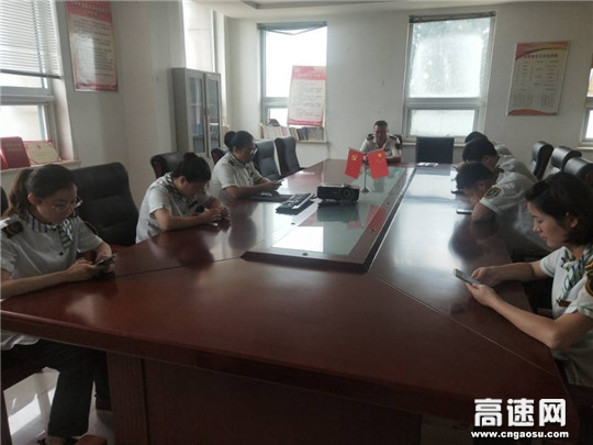 河北沧廊(京沪)高速木门店收费站组织新调入人员业务知识考核
