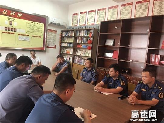 广西合浦高速路政组织学习四起违反中央八项规定精神典型案例