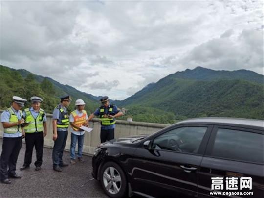 广西高速公路发展中心玉林分中心开展小轿车撞击桥梁应急演练