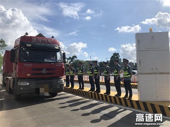广西高速公路发展中心玉林分中心合浦路政大队常态化联合治超消除隐患保安全