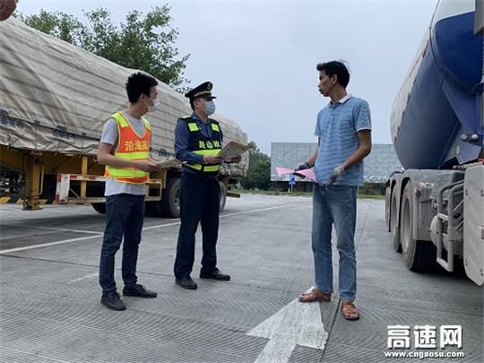 广西高速公路发展中心玉林分中心合浦路政积极开展扫黑除恶专项斗争宣传活动