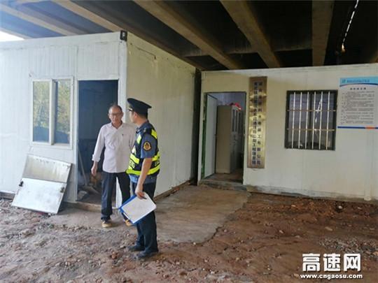 湖南高速集团长沙分公司绕城东路政大队开展联合养护巡查