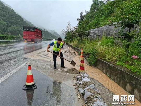陕西高速集团西汉分公司宁陕管理所多管齐下抓好防汛保畅工作