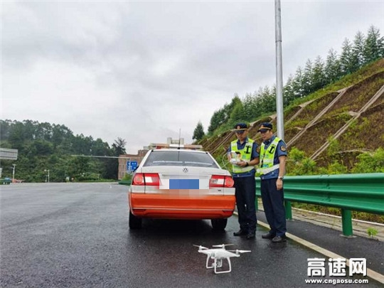 广西高速公路发展中心南宁分中心武鸣路政执法二大队利用无人机持续推进路域情况调查