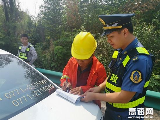 广西玉林高速公路紧抓安全不松懈--白大队强化日常施工安全监管