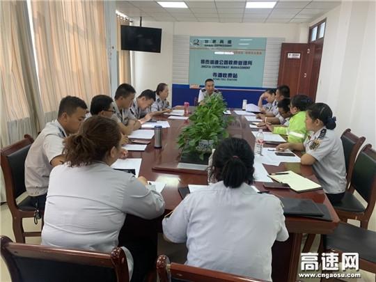 甘肃高速景泰所寺滩收费站开展收费业务知识考试活动