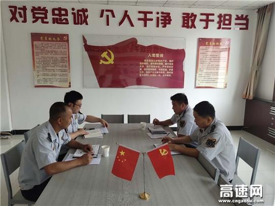 甘肃省宝天高速公路隧道所第二党小组全面推进党风廉政建设工作