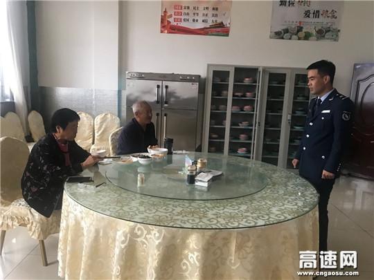 内蒙古公投霍尔奇收费所爱心传递助思乡老人归家