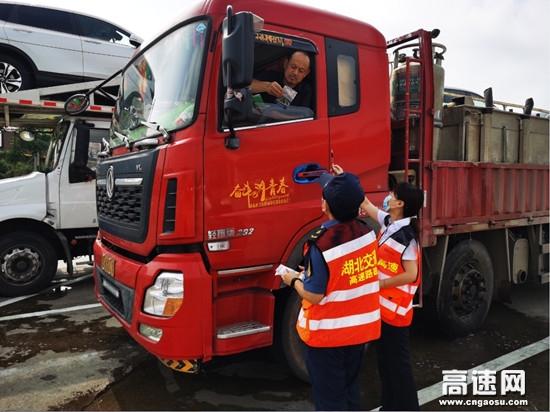 湖北汉十路政二大队多部门联合开展服务区安全防疫检查工作