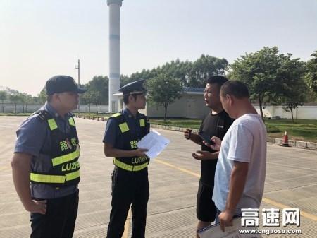 广西玉林高速公路平南大队加强超限运输管理践行阳光路政