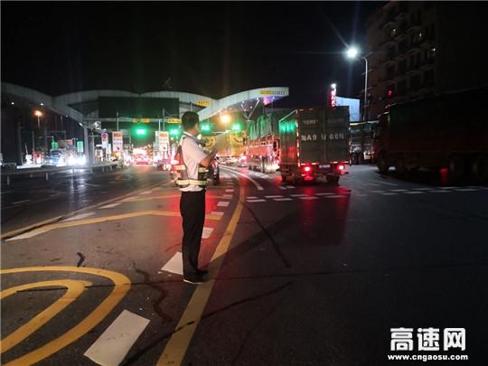 湖南省现代投资长沙分公司黄花收费站保畅不打烊