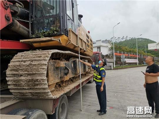 广西高速玉林分中心博白大队积极开展超限运输车辆监管核查服务工作