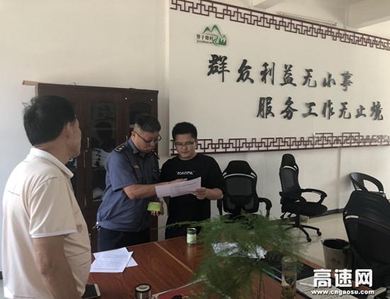 湖北高速黄黄支队第三大队党支部积极做好社区下沉工作