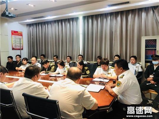 河北沧廊(京沪)处姚官屯收费站召开月度工作会