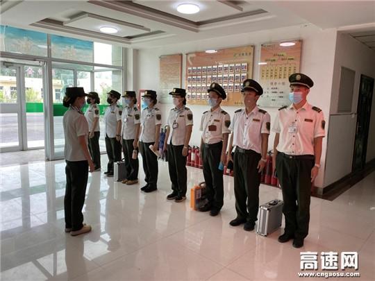 河北沧廊(京沪)高速姚官屯收费站作风纪律整顿活动总结