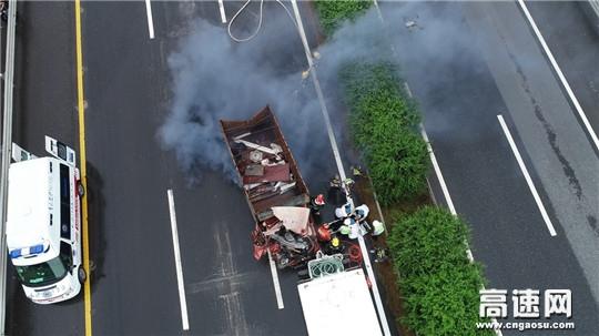 湖南省现代投资长沙分公司联合多部门开展危爆车交通事故应急演练