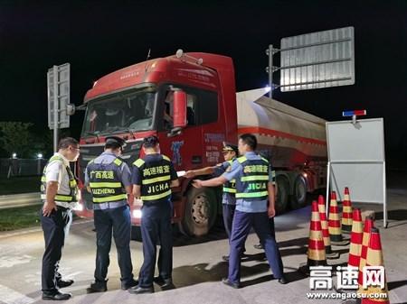 广西玉林高速公路平南路政执法大队联合多部门开展高速公路入口治超整治行动