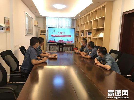湖北高速汉十支队第二大队党支部积极开展党风廉政建设宣传教育月活动