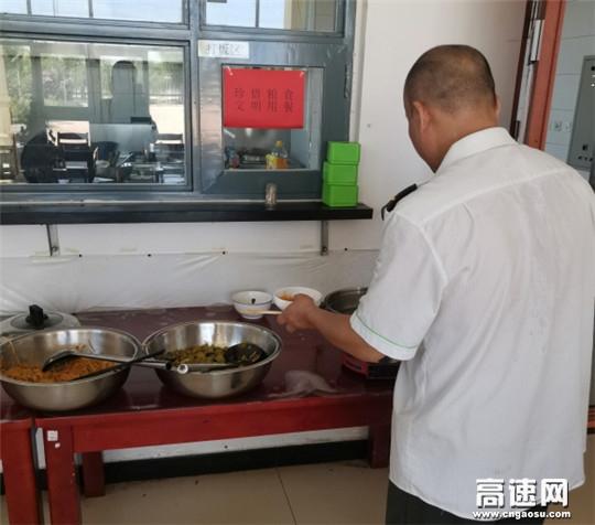 """河北沧廊(京沪)高速孟村西收费站开展""""厉行节约,反对浪费""""的活动"""
