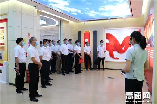 湖南省现代投资长沙分公司组织开展党风廉政警示教育培训