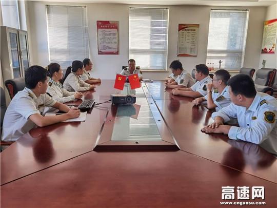 河北沧廊(京沪)木门店收费站组织学习集团公司会议精神
