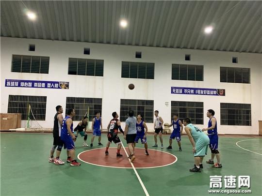 广西高速玉林分中心博白大队以球会友举行篮球友谊赛