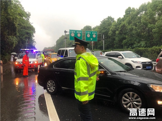 湖南省现代投资长沙分公司迅速启动应急预案全力应对强降雨天气