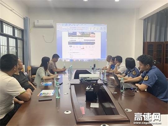 广西合浦高速路政组织开展大件运输许可培训
