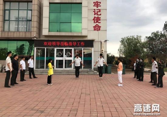 """河北沧廊(京沪)高速开发区收费站开展""""强健体魄、自强不息、立足本职、服务社会""""主题活动"""