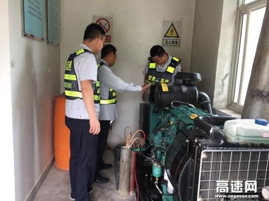 甘肃高速罗汉洞收费站积极做好日常设备巡检维护工作