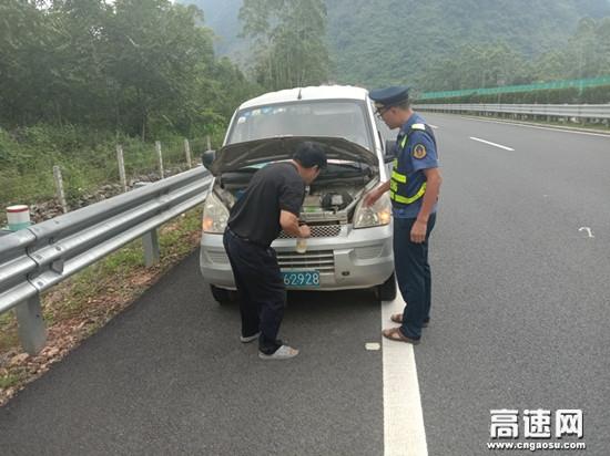 广西高速公路柳州分中心东兰大队伸手救援半路抛锚的面包车