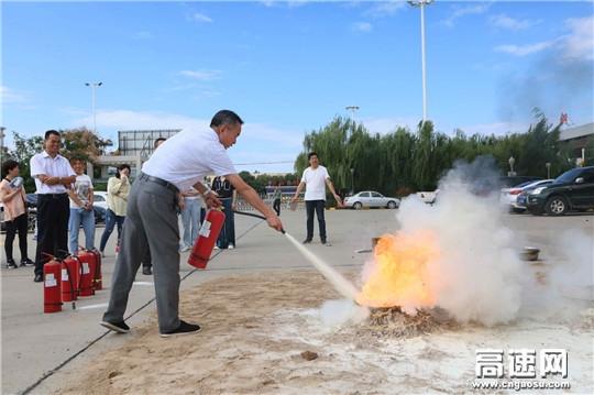 陕西高速集团铜旬分公司组织开展办公楼消防逃生应急演练活动