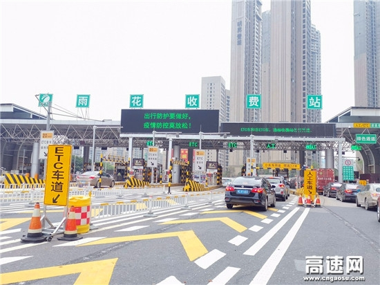 """湖南现代投长沙分公司雨花站增设""""小法宝""""释放大能量"""