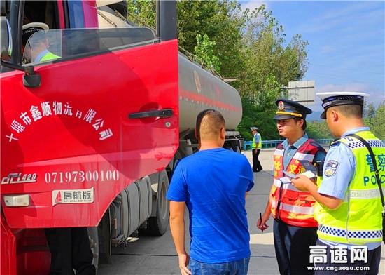 湖北高速汉十路政支队谷竹第一大队警路联合治超确保道路安全畅通