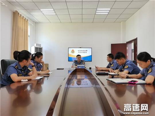 湖北高速路政汉十支队郧十大队开展作风纪律集体谈话