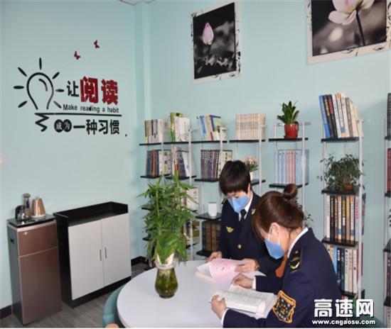甘肃高速金昌所加强职工书屋建设助力职工素质提升